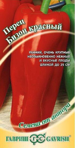 """Семена. Перец """"Бизон красный"""" (10 пакетов по 0,1 г) (количество товаров в комплекте: 10)"""