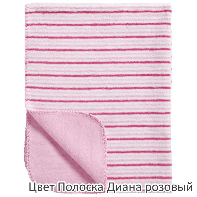 Плед-одеяло хлопковый Meyco 75х100 см (Полоска Диана Розовый)