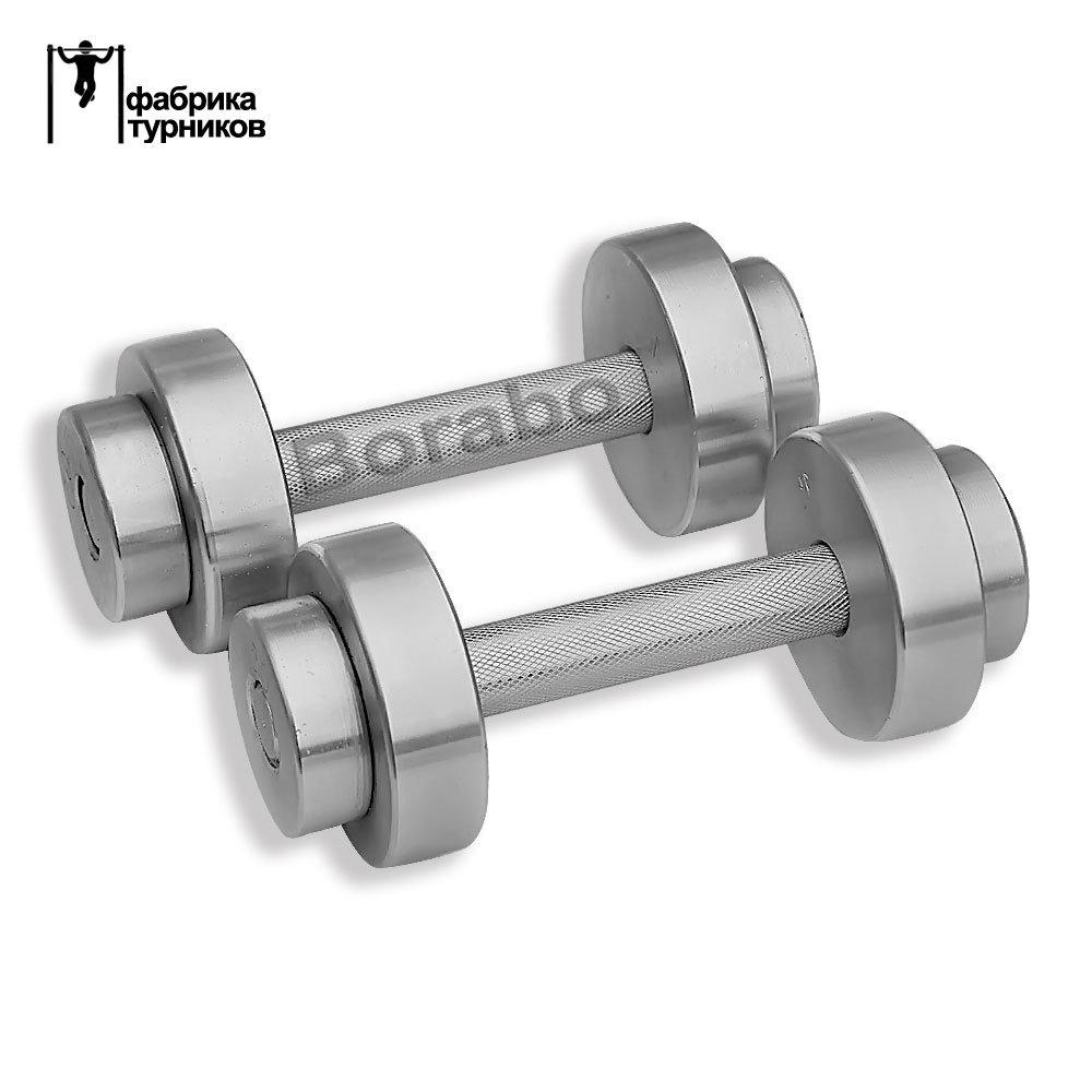 Гантели разборные для занятия спортом Borabo 2 шт по 5 кг