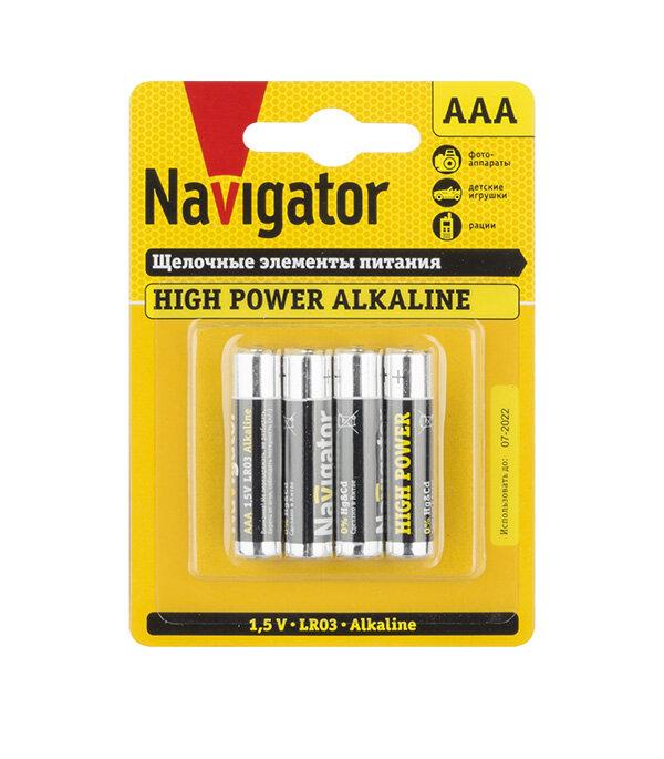 Батарейка NAVIGATOR LR03 1.5V (AAA) (4 шт.)