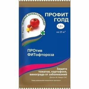 Фунгицид Профит Голд, ВДГ (пакет 1,5 гр)