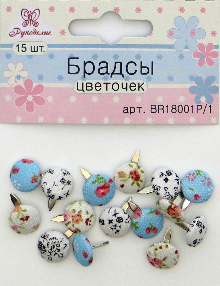 Ленты Рукоделие Цветочек-2