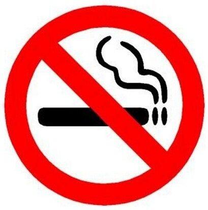 Наклейка Не курить 1