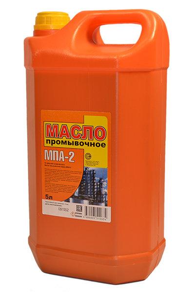 Промывочное масло МПА-2, 5 л