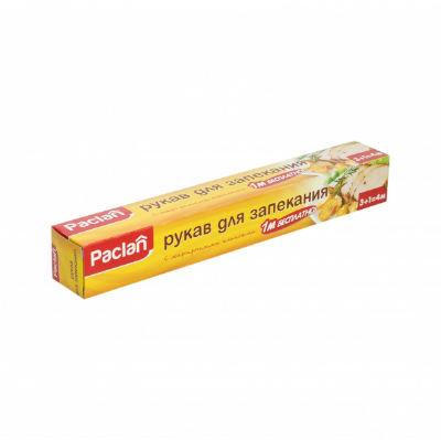 Бытовая упаковка Paclan 163319 рукав для запекания 29.5см 3м+1