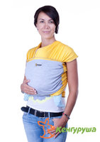 Слинг-шарф трикотажный Кенгуруша Mix, солнечный-серый меланж
