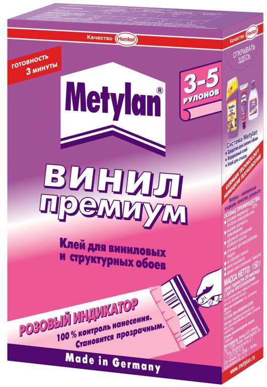 Клей обойный метилан Винил Премиум 300г Henkel 611677