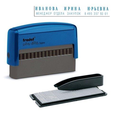 Штамп самонаборный TRODAT 4916DB, 2-строчный, оттиск 70х10 мм, синий, без рамки, синий корпус, касса в комплекте
