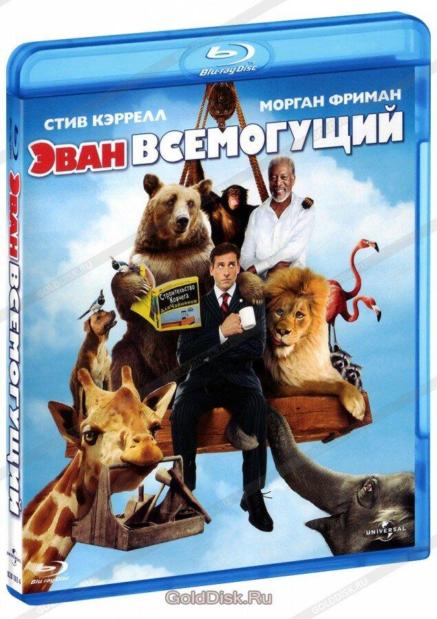 Эван Всемогущий (Blu-Ray)