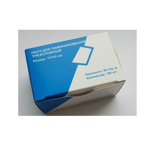 Аксессуар для карт Proximity BRAVO Пауч для ламинирования (наклейка на карту доступа без прорези)