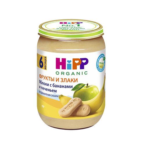 """Пюре """"Яблоки с бананами и печеньем"""", для детей с 6 месяцев - Hipp"""