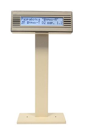 Дисплей покупателя ШТРИХ-t D2-USB-MW(бежевый)(USB)