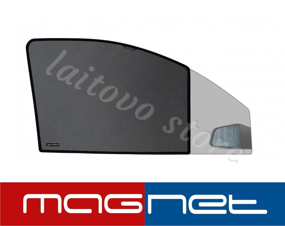Laitovo Бескрепежные автомобильные шторки Chiko Magnet передние на Hyundai Solaris 1G Седан 4D (2014 - н.в.) Рестайлинг