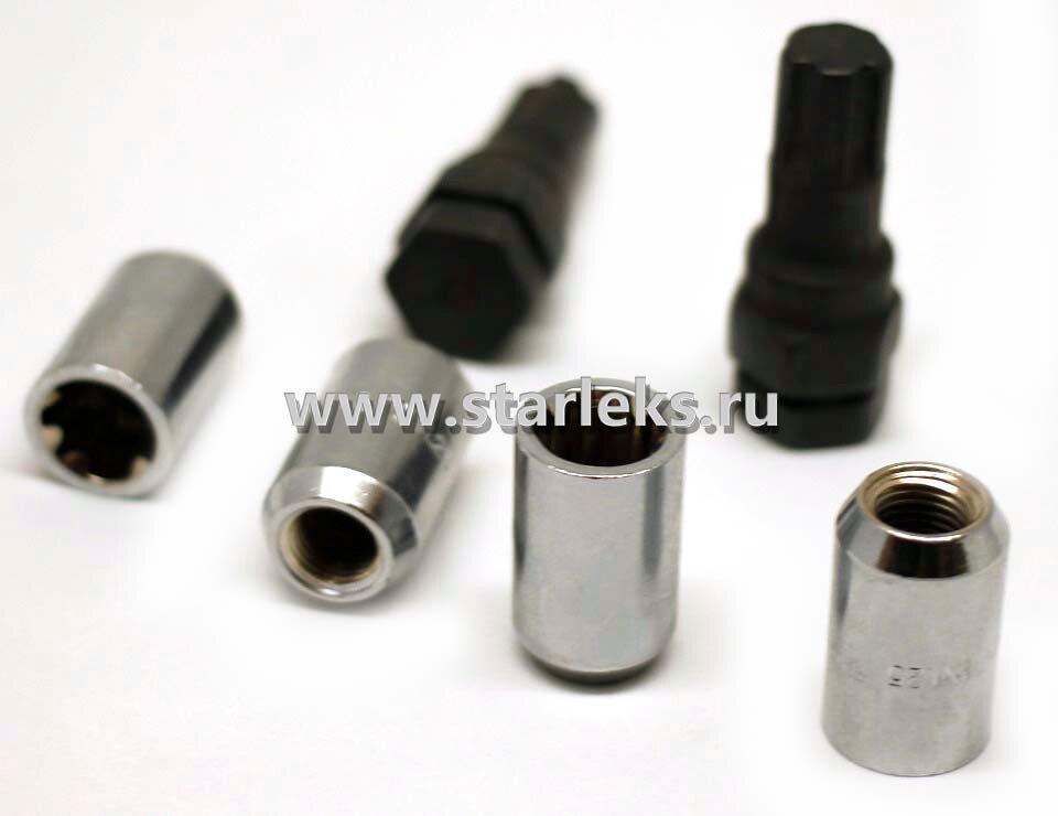 Секретная гайка 206445(Starleks)-2Key