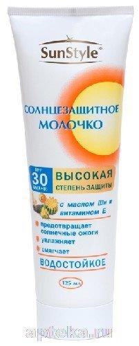 Молочко солнцезащитное spf-30 125мл/sun style