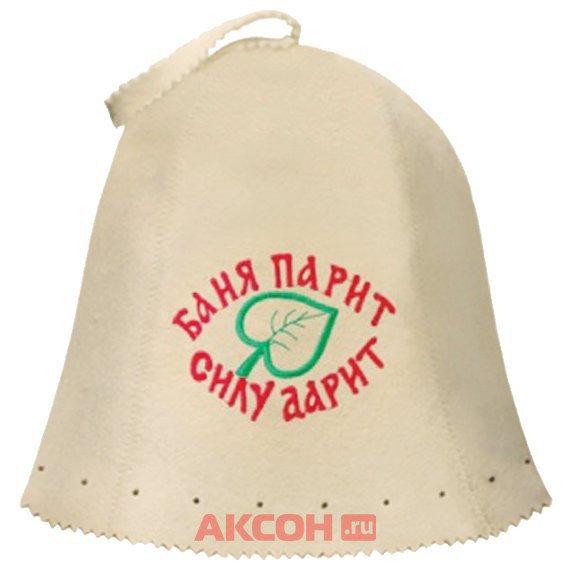 шапка банная банные штучки баня парит, силу дарит! войлок 100% 41060