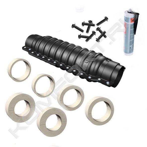 Комплект изоляции соединения 200/175/140, Uponor Ecoflex 1060984