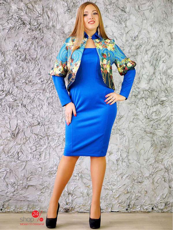 Костюм: накидка, платье LUZANA, цвет синий, голубой, HИKOЛЬ1