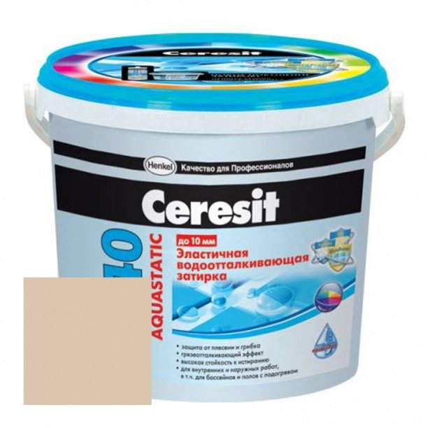 Затирка Ceresit СЕ 40/2 Aquastatic водоотталкивающая Латте 42 (2 кг)