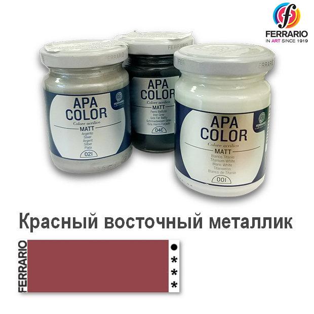 Основные акриловые краски