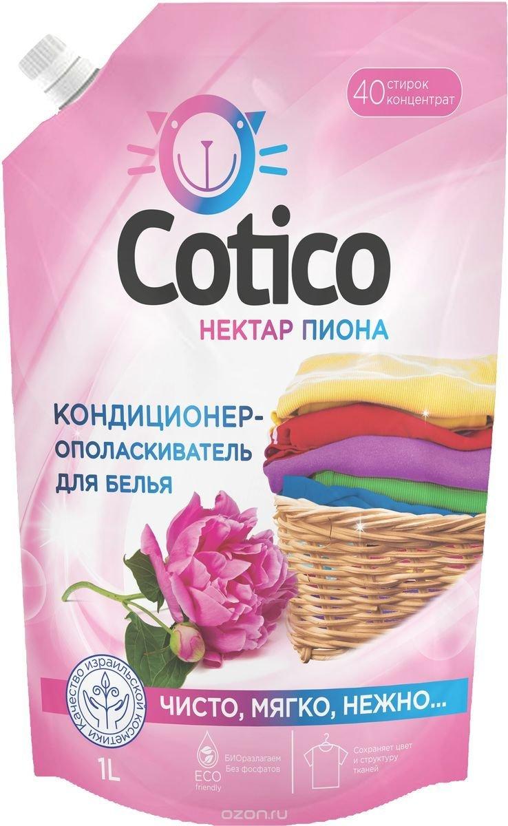 """Кондиционер-ополаскиватель для белья Cotico """"Нектар пиона"""", 1 л"""