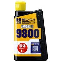 Полироль абразивный SOFT99 Liquid Compound #9800, 300 мл