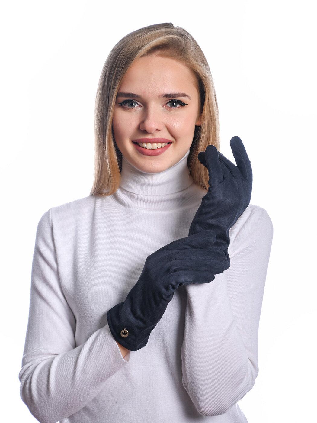 Перчатки Pretty — купить по выгодной цене на Яндекс.Маркете