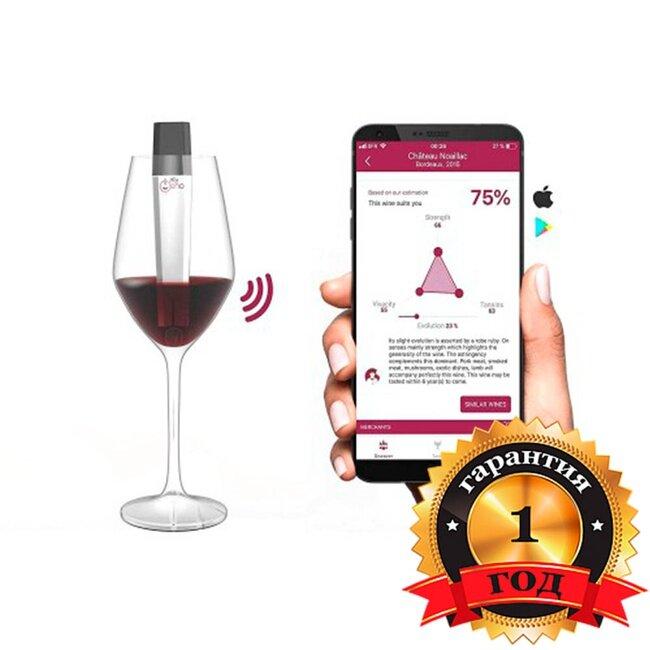 Помощник сомелье MyOeno Smart Wine Scanner