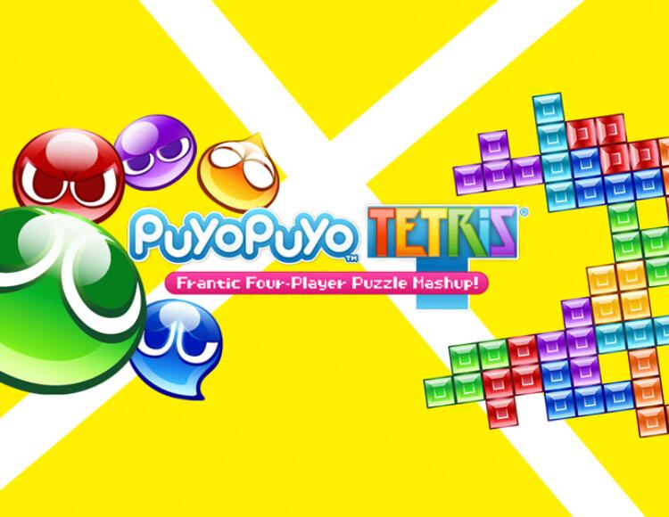 Sega Puyo Puyo Tetris (SEGA_4040)