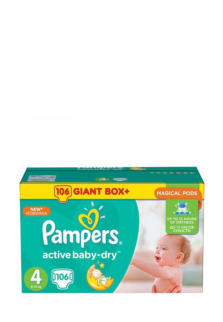 Pampers Active Baby-Dry 4 (7-14 кг) 49 шт. — купить по Убойной Цене ... 589822ba440