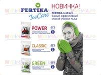 Fertika противогололедный IceCare Green (-20°), 10 кг