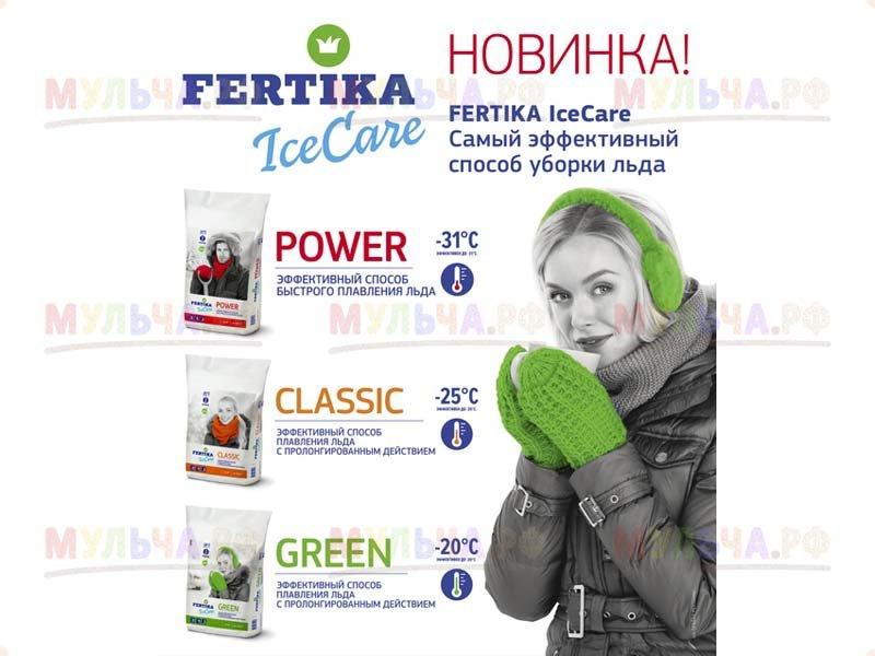 Fertika противогололедный IceCare Green (-20 ), 10 кг