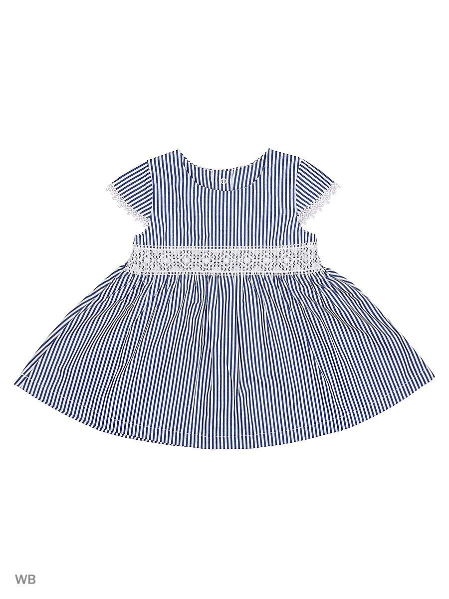 Платье Лео 1515-0полоса