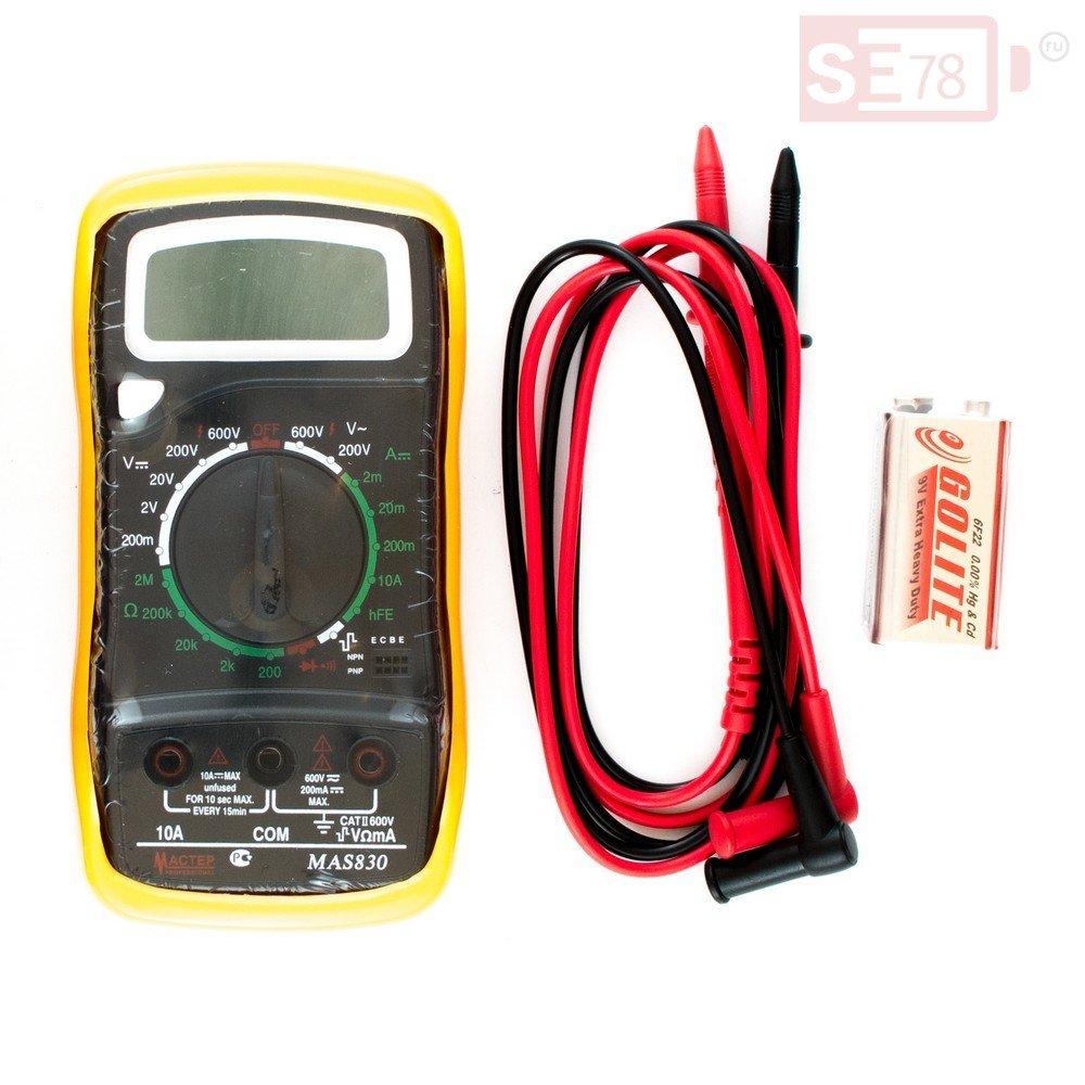 Мультиметр цифровой MAS830 Master Professional