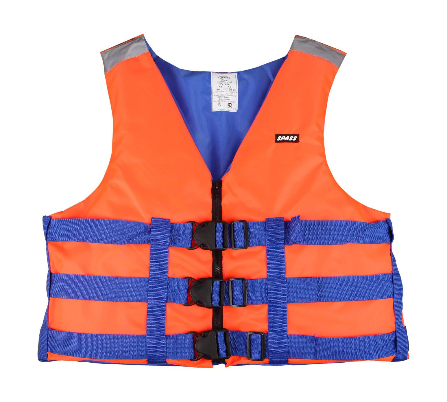 Жилет спасательный Регата до 100 (130) кг regata130