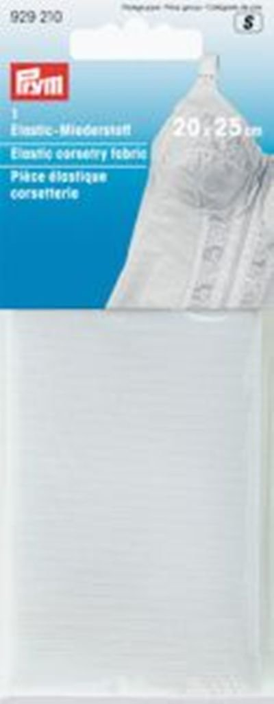 Эластичный материал для корсажа, 20x25 см, белый