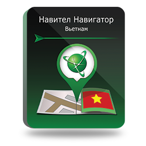Navitel Навител Навигатор. Вьетнам (NNVTM)