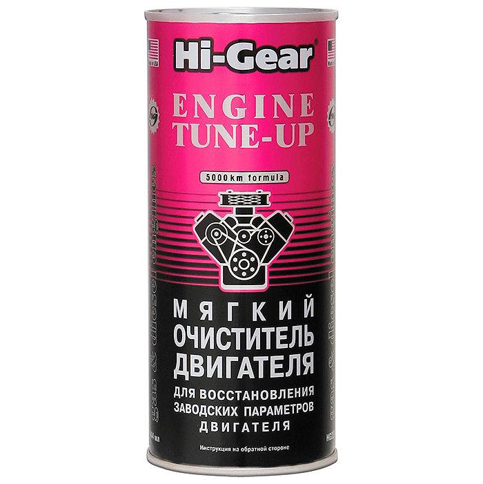 Мягкий очиститель двигателя Hi-Gear, 444 мл. HG2207