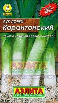 """Семена. Лук порей двулетний """"Карантанский"""""""