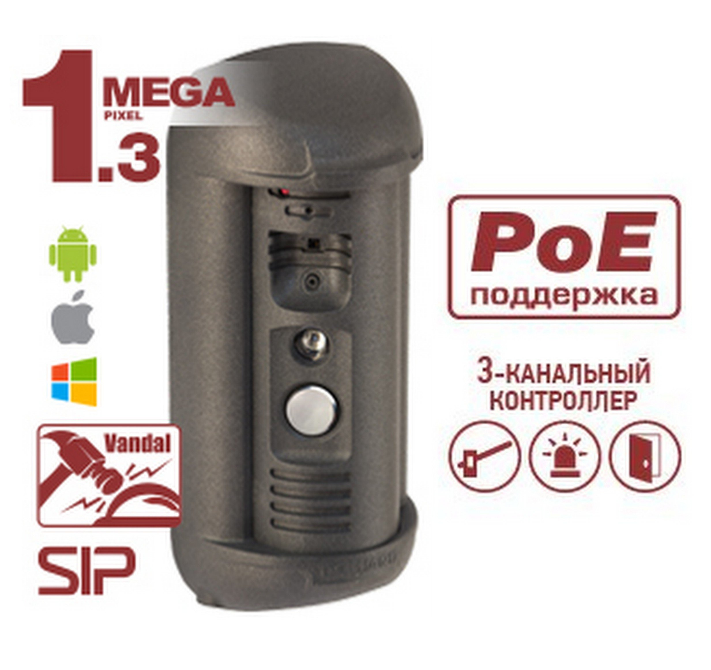 BEWARD DS06MP-3L: IP-видеодомофон