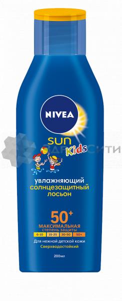 Нивея сан лосьон солнцезащитный детский spf50+ 200мл (85486)