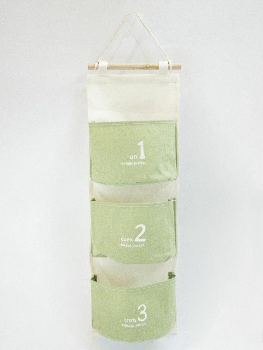 Органайзер для вещей RYP78-17, светло-зеленый, светло-бежевый