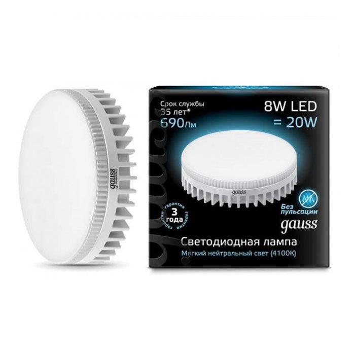 Лампа gauss GX53 8Вт 4100K