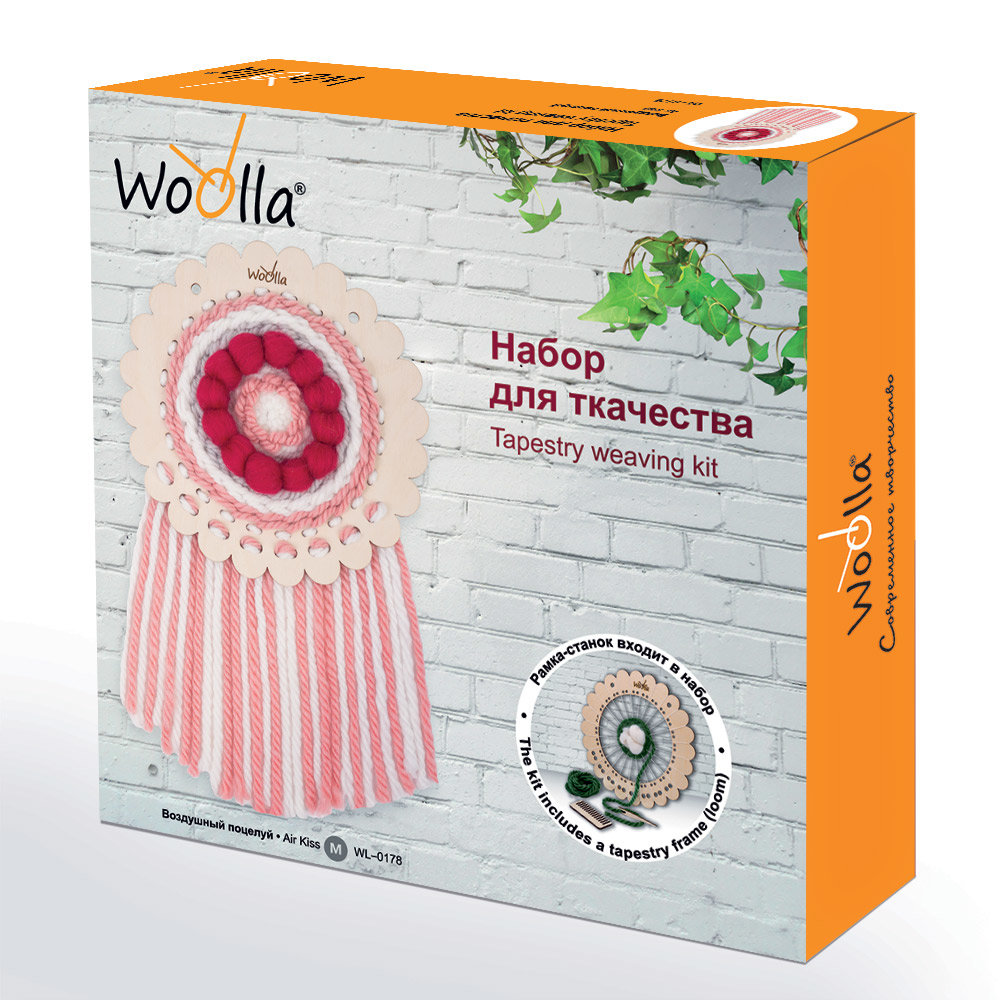 Шерсть Woolla WL-0178