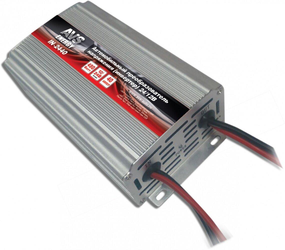 Автомобильный инвертор AVS IN-2440 (24>12В, 40А, 480Вт)