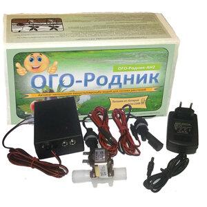 Автомат для наполнения ёмкости ОГО-Родник-АН-2, управление насосом, питание 220 в