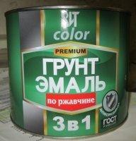"""Грунт эмаль 3в1 """"вит колор"""" 1,9кг. черная"""