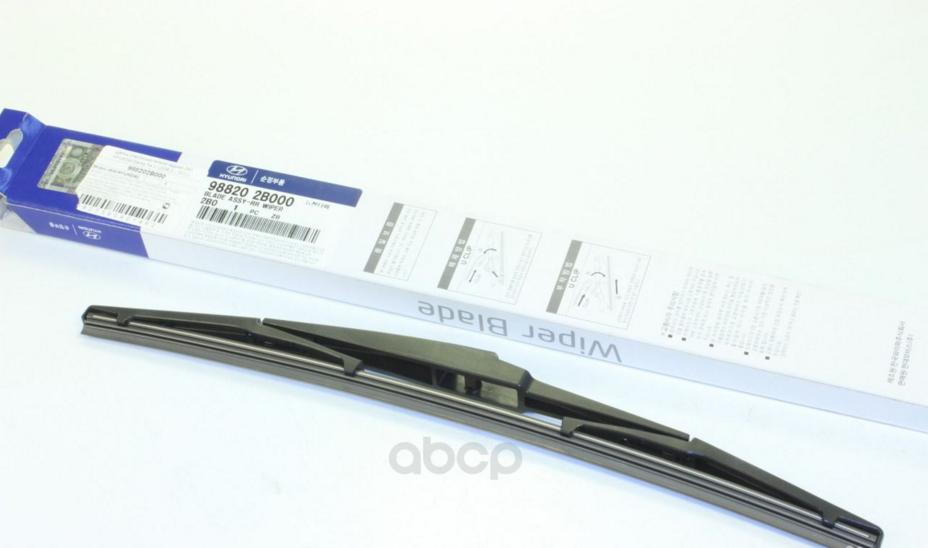Щетка стеклоочистителя hyundai/kia 98820-2b000 задняя Hyundai-KIA арт. 98820-2B000