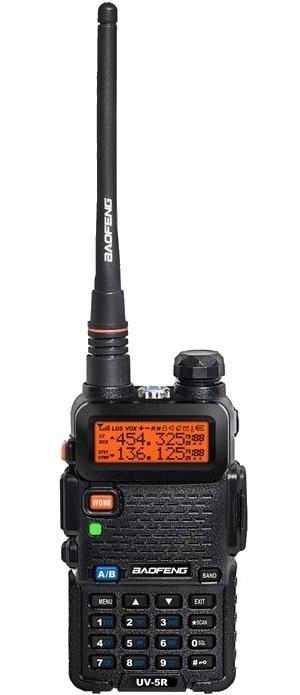 Рация  5R UV- 50 5W BF