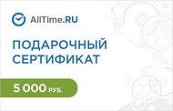 Подарочный сертификат на 5000 рублей certificate5000